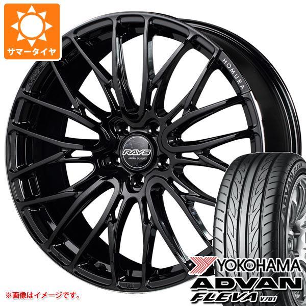 サマータイヤ 245/40R20 99W XL ヨコハマ アドバン フレバ V701 レイズ ホムラ 2x10 BD 8.5-20 タイヤホイール4本セット