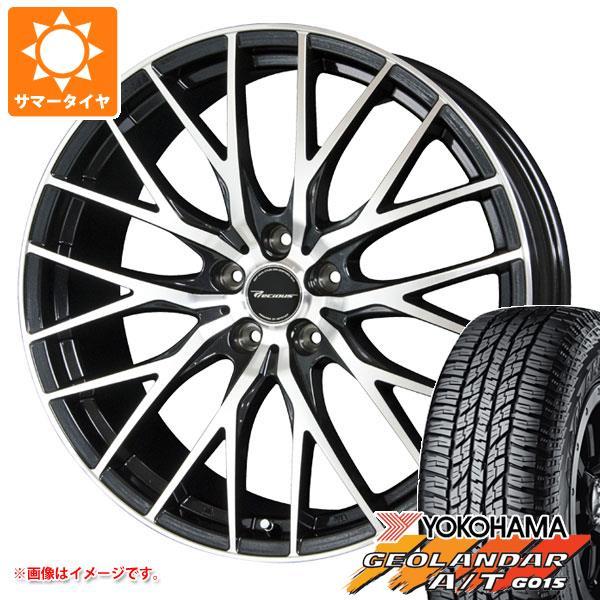 サマータイヤ 235/55R19 105H XL ヨコハマ ジオランダー A/T G015 ブラックレター プレシャス HM-1 8.0-19 タイヤホイール4本セット