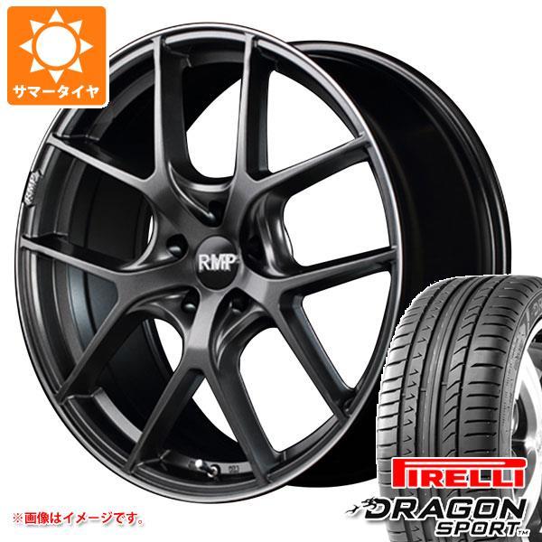 サマータイヤ 225/40R18 92W XL ピレリ ドラゴン スポーツ RMP 025F 7.0-18 タイヤホイール4本セット