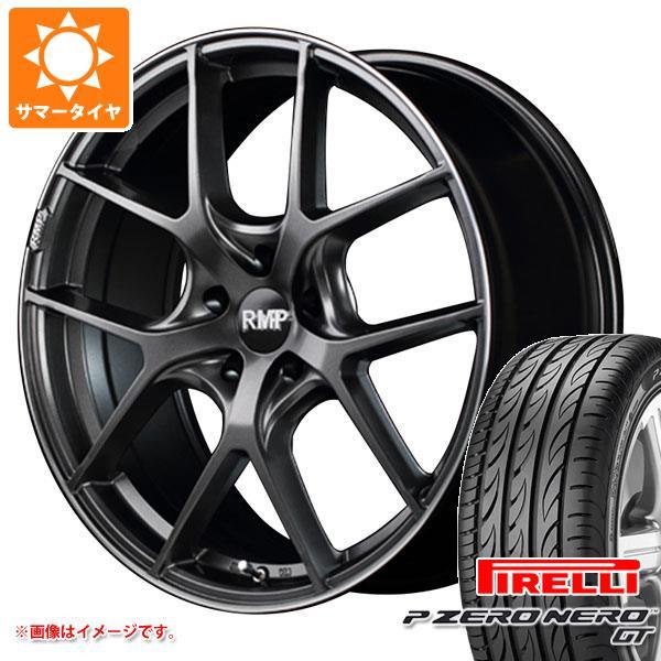 サマータイヤ 245/30R20 (90Y) XL ピレリ P ゼロ ネロ GT RMP 025F 8.5-20 タイヤホイール4本セット