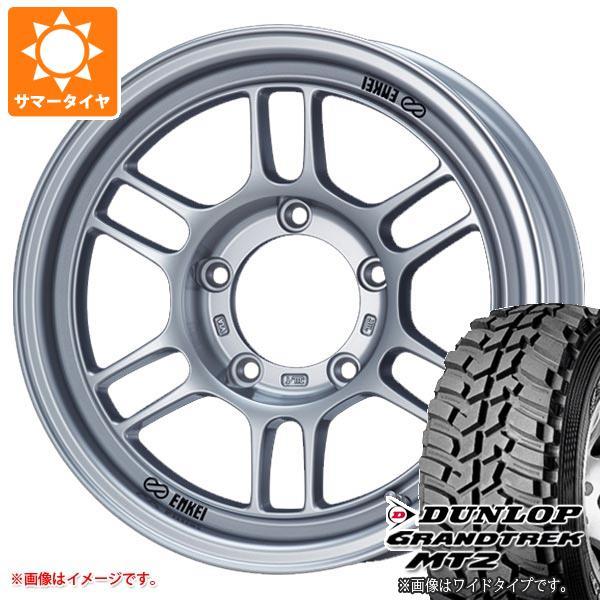 ジムニー専用 サマータイヤ ダンロップ グラントレック MT2 195R16C 104Q ブラックレター NARROW ENKEI エンケイ オールロード RPT1 タイヤホイール4本セット