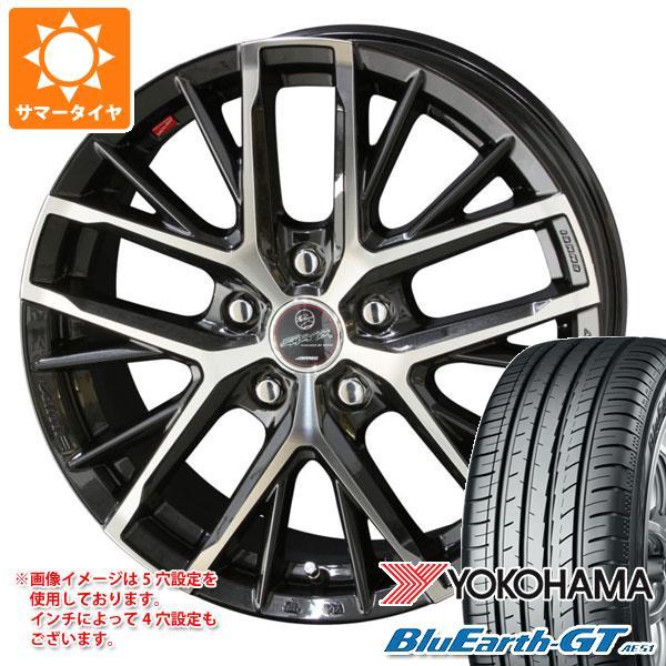 サマータイヤ 155/65R14 75H ヨコハマ ブルーアースGT AE51 スマック レヴィラ 4.5-14 タイヤホイール4本セット