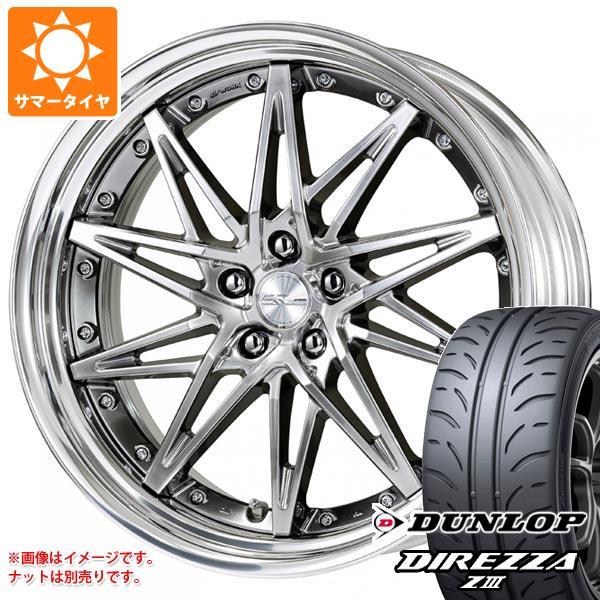 サマータイヤ 245/40R19 94W ダンロップ ディレッツァ Z3 シュヴァート SG1 8.5-19 タイヤホイール4本セット