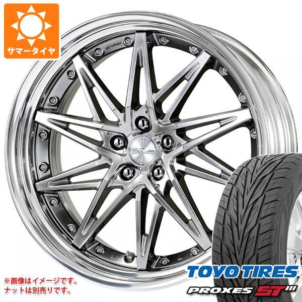 サマータイヤ 245/50R20 102V トーヨー プロクセス S/T3 シュヴァート SG1 8.5-20 タイヤホイール4本セット