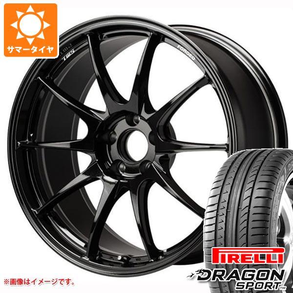 品質一番の GRヤリス専用 サマータイヤ 225/40R18 ピレリ ドラゴン スポーツ 225 XL/40R18 92W XL GRヤリス専用 TWS モータースポーツ RS317 8.5-18 タイヤホイール4本セット, ハマトンベツチョウ:e999c1f3 --- anekdot.xyz