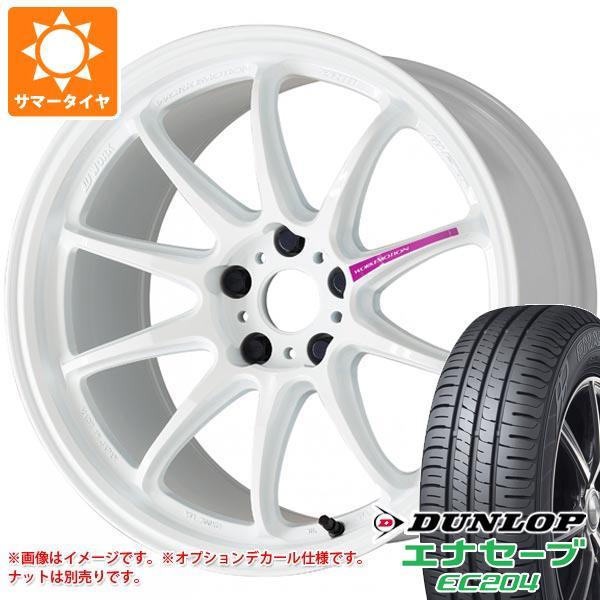 サマータイヤ 225/50R18 95V ダンロップ エナセーブ EC204 ワーク エモーション ZR10 7.5-18 タイヤホイール4本セット