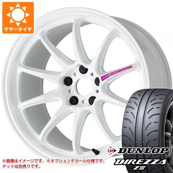 サマータイヤ 195/45R16 80W ダンロップ ディレッツァ Z3 エモーション ZR10 6.5-16 タイヤホイール4本セット