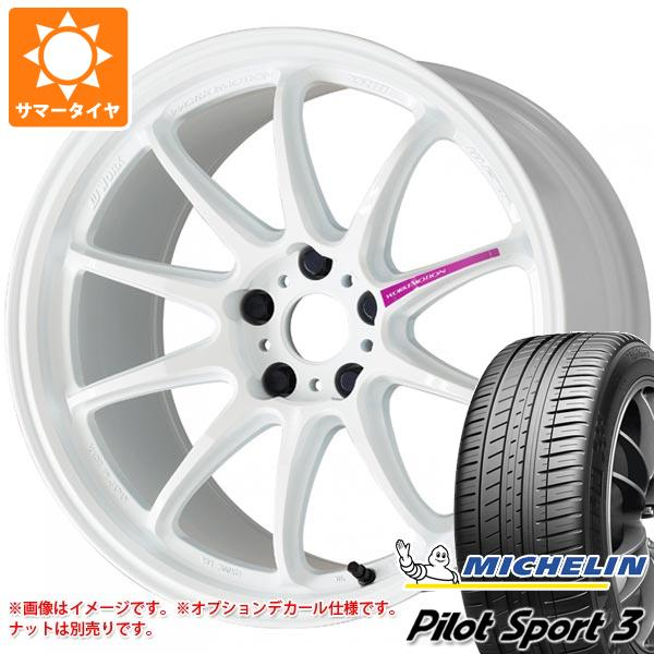 正規品 サマータイヤ 195/45R16 84V XL ミシュラン パイロットスポーツ3 エモーション ZR10 6.5-16 タイヤホイール4本セット