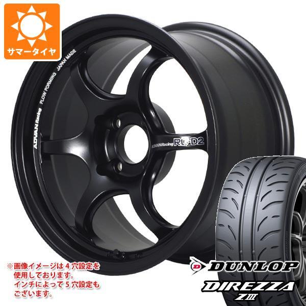 サマータイヤ 235/40R18 91W ダンロップ ディレッツァ Z3 アドバンレーシング RG-D2 8.0-18 タイヤホイール4本セット