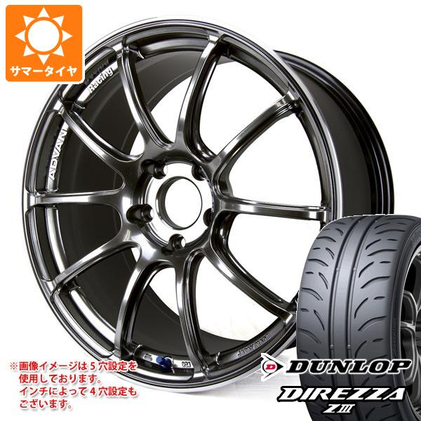 新品同様 サマータイヤ 235/40R18 235/40R18 91W ダンロップ ディレッツァ Z3 91W アドバンレーシング RZ2 RZ2 8.0-18 タイヤホイール4本セット, イースクエア:943c3c4d --- mibanderarestaurantnj.com