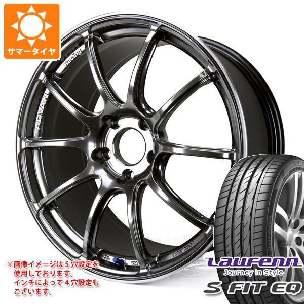 サマータイヤ 225/45R17 94Y XL ラウフェン Sフィット EQ LK01 アドバンレーシング RZ2 8.0-17 タイヤホイール4本セット