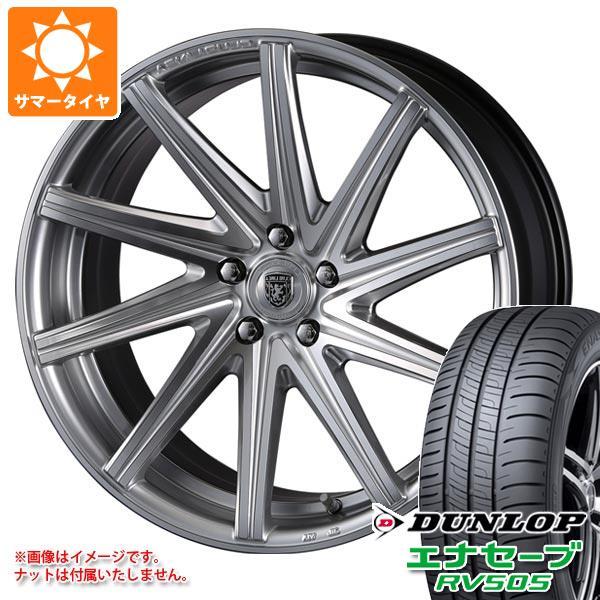 日本に サマータイヤ XL 245/40R20 99W XL ダンロップ エナセーブ RV505 クリムソン 99W 245/40R20 クラブリネア ロッシ 8.5-20 タイヤホイール4本セット, スポーツフュージョン:6d0f4aed --- themezbazar.com