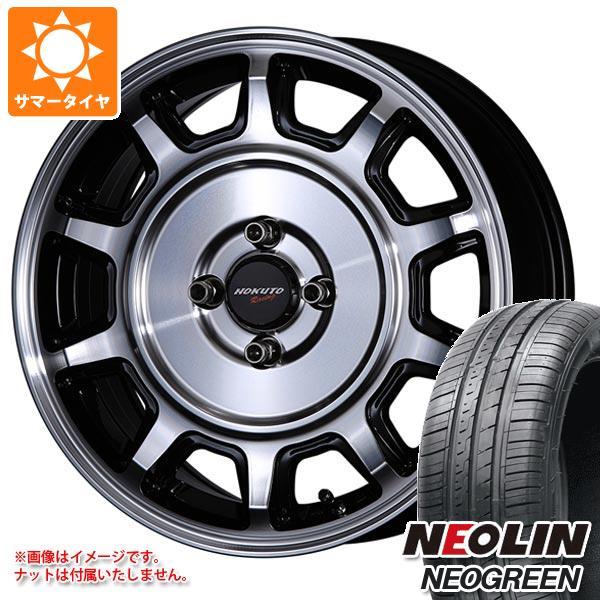 サマータイヤ 165/50R15 72V ネオリン ネオグリーン クリムソン ホクトレーシング 零式-S 5.0-15 タイヤホイール4本セット