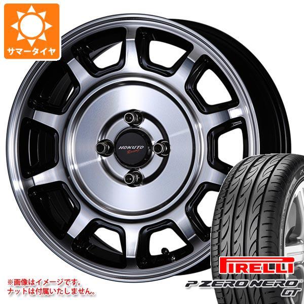 サマータイヤ 195/45R16 84V XL ピレリ P ゼロ ネロ GT クリムソン ホクトレーシング 零式-S 6.5-16 タイヤホイール4本セット