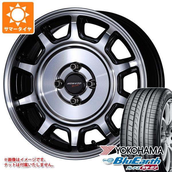 サマータイヤ 165/60R15 77H ヨコハマ ブルーアース RV-02CK クリムソン ホクトレーシング 零式-S 5.0-15 タイヤホイール4本セット