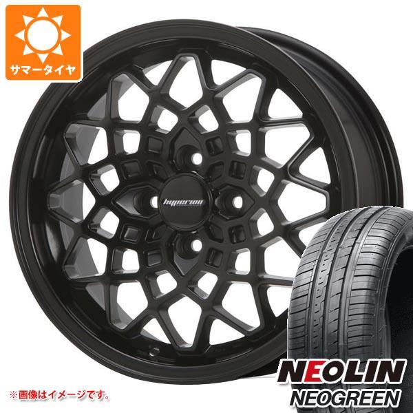 サマータイヤ 165/50R15 72V ネオリン ネオグリーン ハイペリオン カルマ SB 5.0-15 タイヤホイール4本セット
