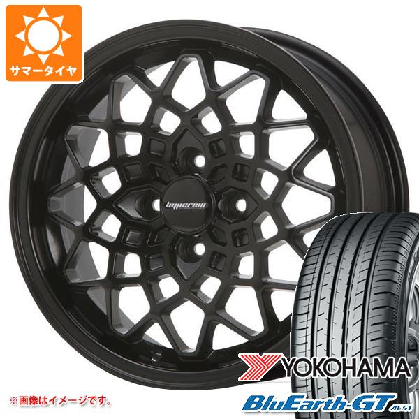 サマータイヤ 155/65R14 75H ヨコハマ ブルーアースGT AE51 ハイペリオン カルマ SB 5.0-14 タイヤホイール4本セット