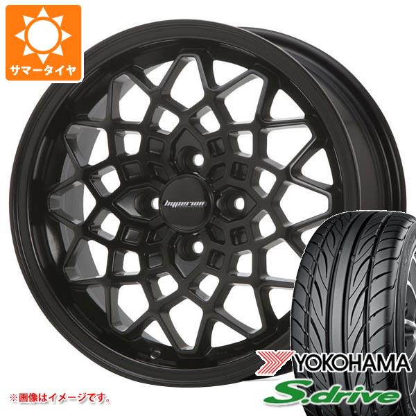 サマータイヤ 165/55R14 72V ヨコハマ DNA S.ドライブ ES03 MLJ ハイペリオン カルマ SB 5.0-14 タイヤホイール4本セット