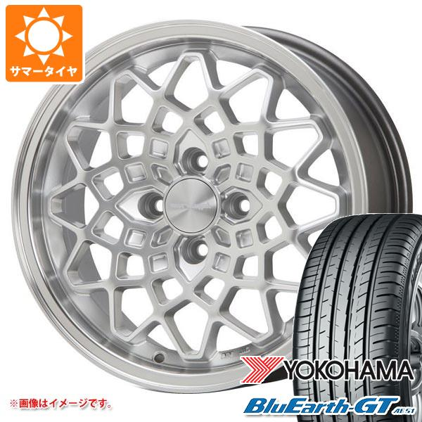 サマータイヤ 155/65R14 75H ヨコハマ ブルーアースGT AE51 MLJ ハイペリオン カルマ SL 5.0-14 タイヤホイール4本セット
