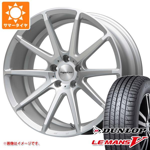 サマータイヤ 245/35R20 95W XL ダンロップ ルマン5 LM5 MLJ ハイペリオン CVX 8.5-20 タイヤホイール4本セット