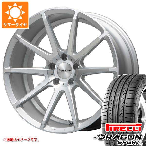 サマータイヤ 215/45R18 93W XL ピレリ ドラゴン スポーツ ハイペリオン CVX 8.0-18 タイヤホイール4本セット