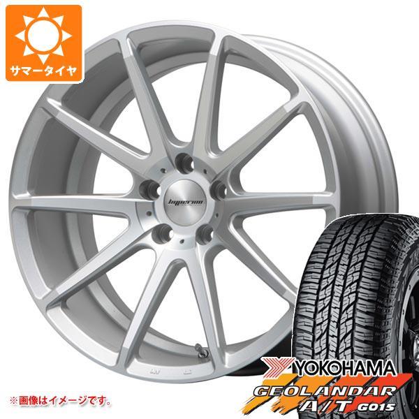 サマータイヤ 225/55R18 98H ヨコハマ ジオランダー A/T G015 ブラックレター ハイペリオン CVX 8.0-18 タイヤホイール4本セット
