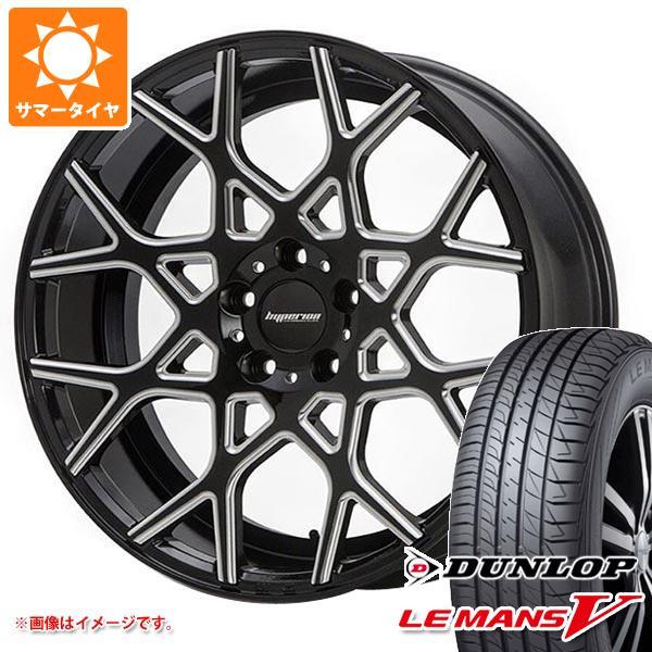 サマータイヤ 245/45R19 98W ダンロップ ルマン5 LM5 ハイペリオン CVZ 8.5-19 タイヤホイール4本セット