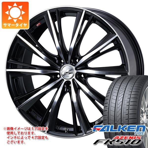 格安販売の サマータイヤ 225/45R17 94Y サマータイヤ XL 94Y ファルケン 7.0-17 アゼニス FK510 レオニス WX 7.0-17 タイヤホイール4本セット, スリーププラス:b141b349 --- independentescortsdelhi.in