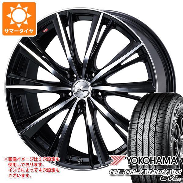 サマータイヤ 225/60R18 100H ヨコハマ ジオランダー CV 2020年4月発売サイズ レオニス WX 7.0-18 タイヤホイール4本セット
