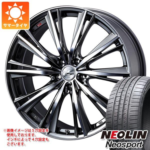 サマータイヤ 215/45R17 91W XL ネオリン ネオスポーツ レオニス WX BMCミラーカット 7.0-17 タイヤホイール4本セット