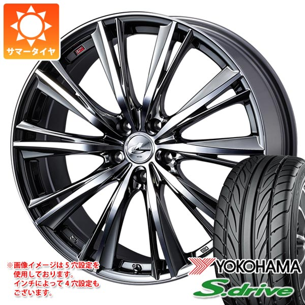 サマータイヤ 165/55R14 72V ヨコハマ DNA S.ドライブ ES03 レオニス WX 4.5-14 タイヤホイール4本セット