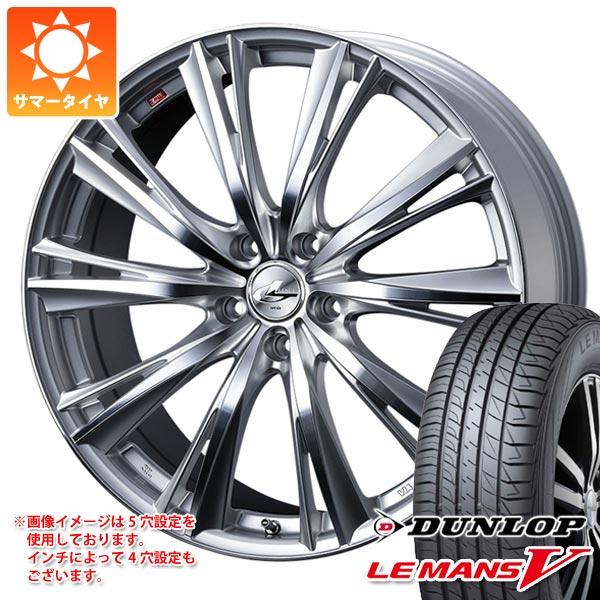 サマータイヤ 165/60R15 77H ダンロップ ルマン5 LM5 レオニス WX 4.5-15 タイヤホイール4本セット