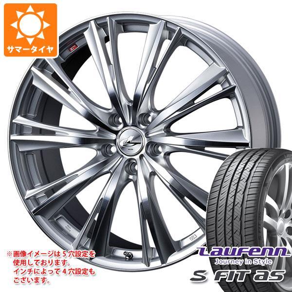格安 サマータイヤ 245/50R18 100W ラウフェン Sフィット Sフィット AS LH01 レオニス 8.0-18 サマータイヤ WX 8.0-18 タイヤホイール4本セット, スカガワシ:d990d75e --- lebronjamesshoes.com.co
