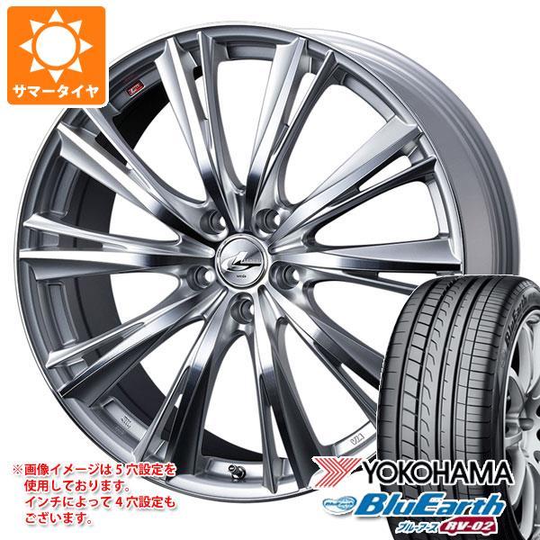 サマータイヤ 225/55R17 97W ヨコハマ ブルーアース RV-02 レオニス WX HSミラーカット 7.0-17 タイヤホイール4本セット