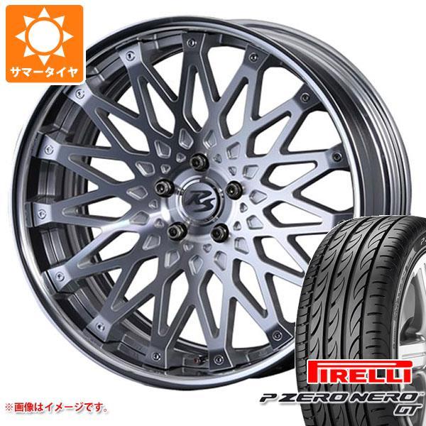 サマータイヤ 245/30R20 (90Y) XL ピレリ P ゼロ ネロ GT クリムソン RS CV ワイヤー 8.5-20 タイヤホイール4本セット
