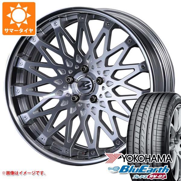 サマータイヤ 245/35R20 95W XL ヨコハマ ブルーアース RV-02 クリムソン RS CV ワイヤー 8.5-20 タイヤホイール4本セット