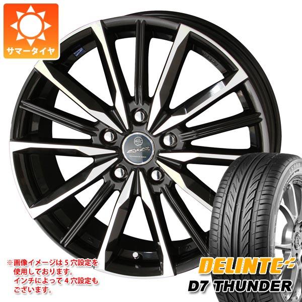 サマータイヤ 225/45R18 95W XL デリンテ D7 サンダー スマック ヴァルキリー 7.0-18 タイヤホイール4本セット