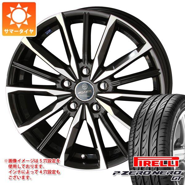 サマータイヤ 225/45R18 95Y XL ピレリ P ゼロ ネロ GT スマック ヴァルキリー 7.0-18 タイヤホイール4本セット