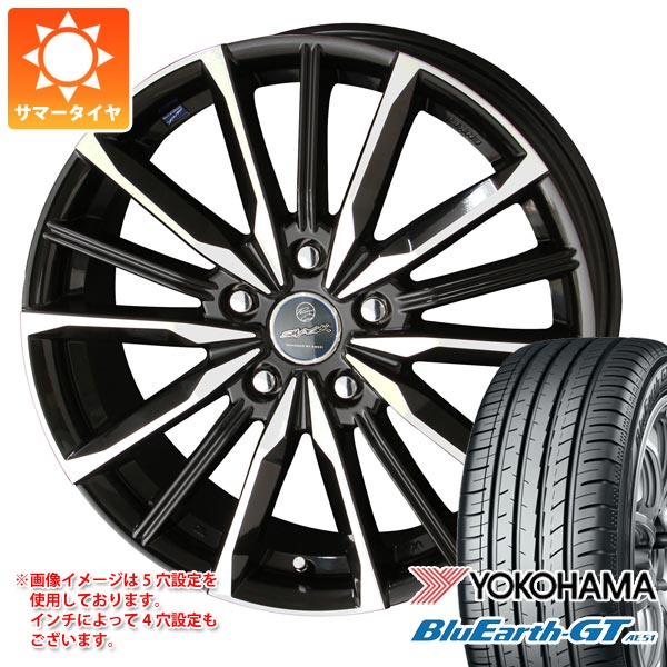 サマータイヤ 175/65R15 84H ヨコハマ ブルーアースGT AE51 スマック ヴァルキリー 5.5-15 タイヤホイール4本セット