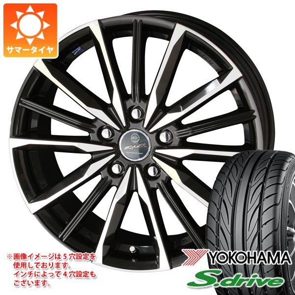 サマータイヤ 165/55R14 72V ヨコハマ DNA S.ドライブ ES03 スマック ヴァルキリー 4.5-14 タイヤホイール4本セット