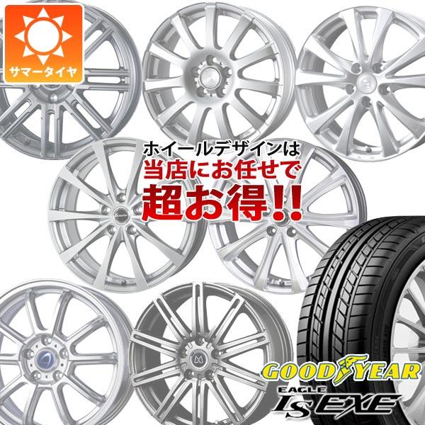 サマータイヤ 205/60R16 92H グッドイヤー イーグル LSエグゼ デザインお任せホイール 6.5-16 タイヤホイール4本セット