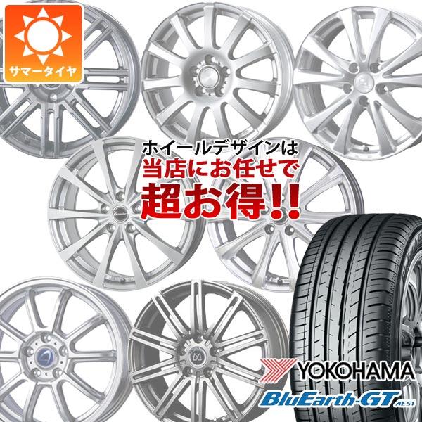サマータイヤ 195/55R16 87V ヨコハマ ブルーアースGT AE51 デザインお任せホイール 6.5-16 タイヤホイール4本セット