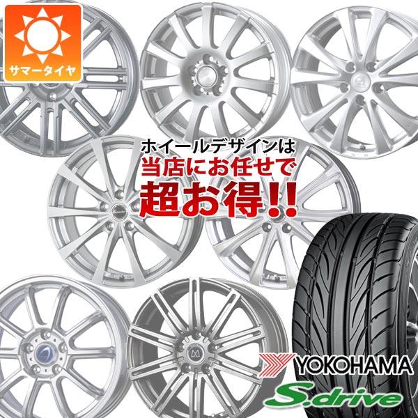 サマータイヤ 165/55R14 72V ヨコハマ DNA S.ドライブ ES03 デザインお任せホイール 4.5-14 タイヤホイール4本セット