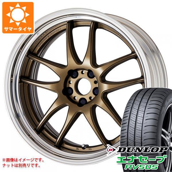 サマータイヤ 245/40R19 98W XL ダンロップ エナセーブ RV505 エモーション CR 2P 8.5-19 タイヤホイール4本セット