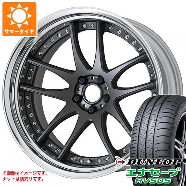 サマータイヤ 245/40R19 98W XL ダンロップ エナセーブ RV505 エモーション CR 3P 8.5-19 タイヤホイール4本セット