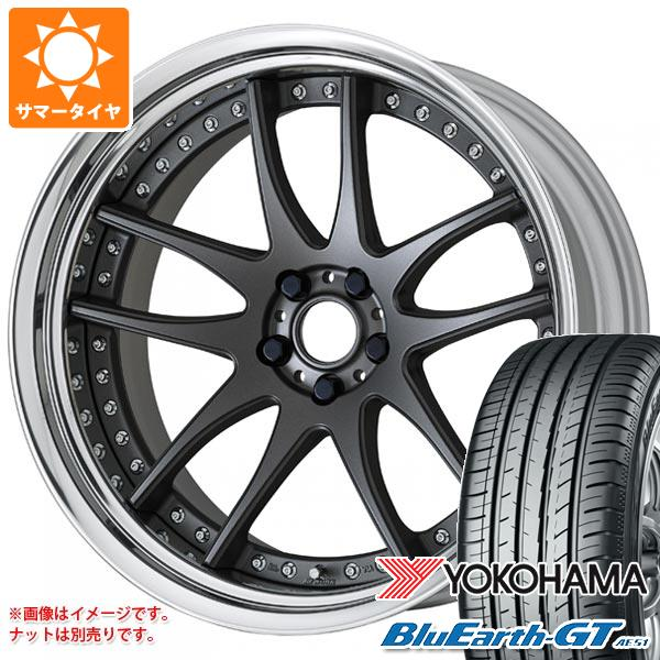 サマータイヤ 225/40R18 92W XL ヨコハマ ブルーアースGT AE51 エモーション CR 3P 7.5-18 タイヤホイール4本セット