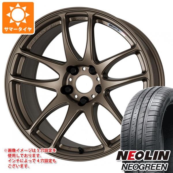 サマータイヤ 165/40R16 73V XL ネオリン ネオグリーン ワーク エモーション CR極 5.5-16 タイヤホイール4本セット