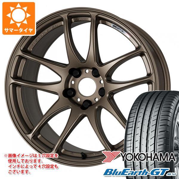 サマータイヤ 175/65R15 84H ヨコハマ ブルーアースGT AE51 エモーション CR極 6.5-15 タイヤホイール4本セット