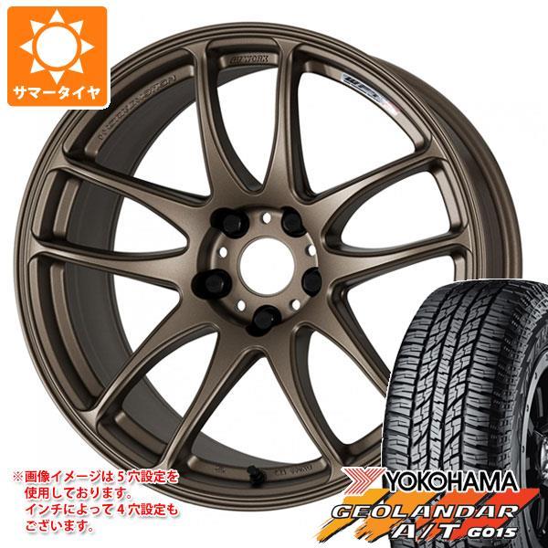 サマータイヤ 235/55R18 104H XL ヨコハマ ジオランダー A/T G015 ブラックレター エモーション CR極 7.5-18 タイヤホイール4本セット