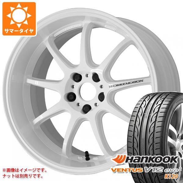 2020年製 サマータイヤ 245/40R18 97Y XL ハンコック ベンタス V12evo2 K120 エモーション D9R 8.5-18 タイヤホイール4本セット